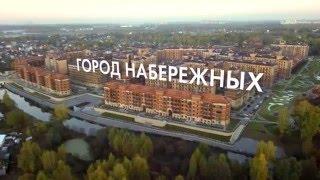 «Город набережных» - уникальная новостройка от застройщика Urban Group(Urban Group считает, что недвижимость должна быть красивой и доступной. Взгляните на новый жилой комплекс «Горо..., 2016-01-27T13:48:25.000Z)