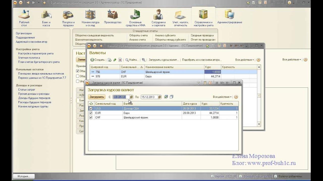 Настройка 1с предприятие 8.3 с нуля видео 1с установка на веб сервер