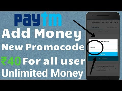 Paytm new Add Money Promocode ₹40 february for all user
