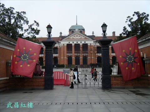 2016年2月湖北武漢(Wuhan Red Building)