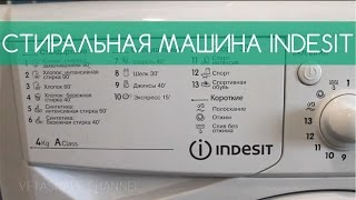 Обзор на стиральную машину INDESIT IWUB 4105