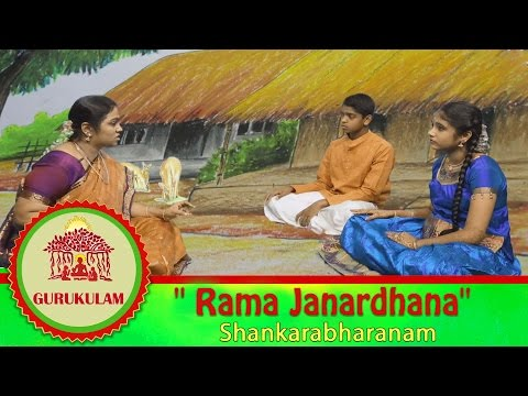 Rama Janardhana |Shankarabharanam | Gurukulam - Episode 18 | Vikku TV