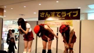 (再掲) さんすてライブ 1.モーションメロディー 2.(MC) ユニッ...