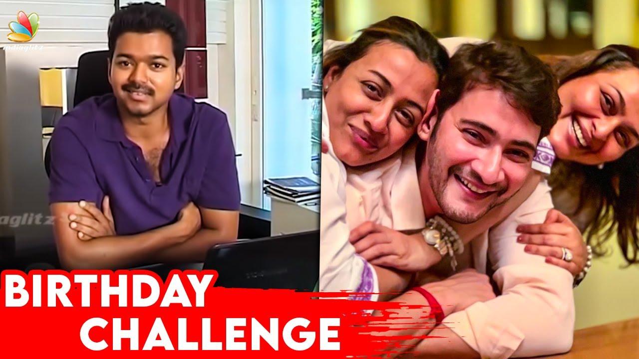 VIDEO: Thalapathy Vijay-க்கு சவால் விடும் Mahesh Babu | Green India Challenge, Jr NTR, Shruti Hassan