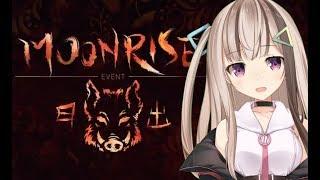 [LIVE] [Moonrise]旧正月!新イベントを全力で楽しむぞ~!🎒[DBD/PC]