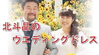 関連動画 KinKi Kidsのブンブブーン02月26日 170226【北斗晶・佐々木健...