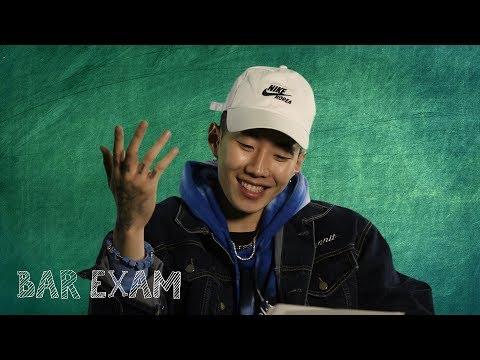 Jay Park Takes The 'Bar Exam'