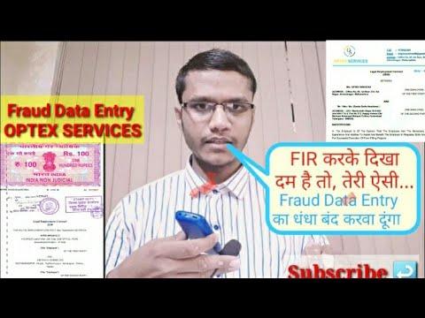 OPTEX SERVICES  Fraud Data Entry company Maharashtra