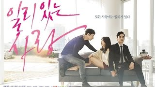Video Valid Love -  일리있는 사랑 [ New K-Drama ] Best Of Teaser Traliers download MP3, 3GP, MP4, WEBM, AVI, FLV November 2019