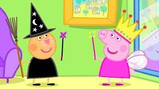 Peppa Pig Français 🎃Joyeux Halloween! Princesse Peppa 🎃 Dessin Animé