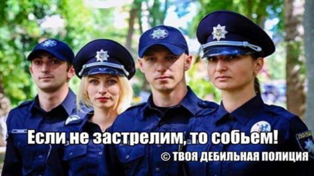 Трое полицейских, участвовавшие в событиях 9 мая в Днепре, отстранены от службы, - Князев - Цензор.НЕТ 9726