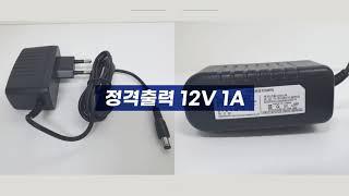 엘지유플러스 lte라우터 아이피로드사의 IPR 400