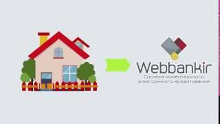Моментальные онлайн займы через интернет на карту любого банка