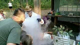 Азотное крио и химическое шоу Сумы. Заказать на детский праздник, день рождение, корпоратив,свадьбу.