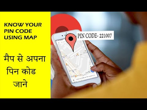 |how To Know Pin Code Of Any Location| Easy Method|PIN CODE|POSTAL In Hindi By Techyug