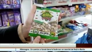 تجارة: هذه هي أسباب وضع وسم حلال على المنتجات الغذائية