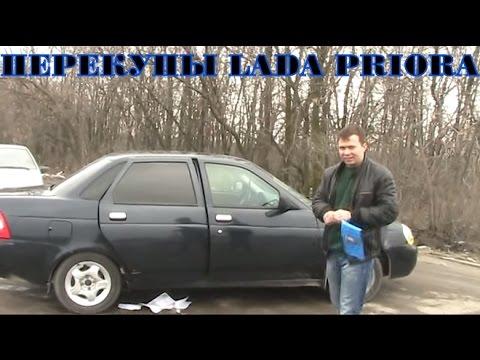 Перекупы ВАЗ 21703 LADA PRIORA 2007 г.в