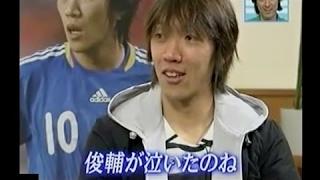 スパーンとね。 【プレー集】若き中村俊輔はいかにして左アウトサイドを...