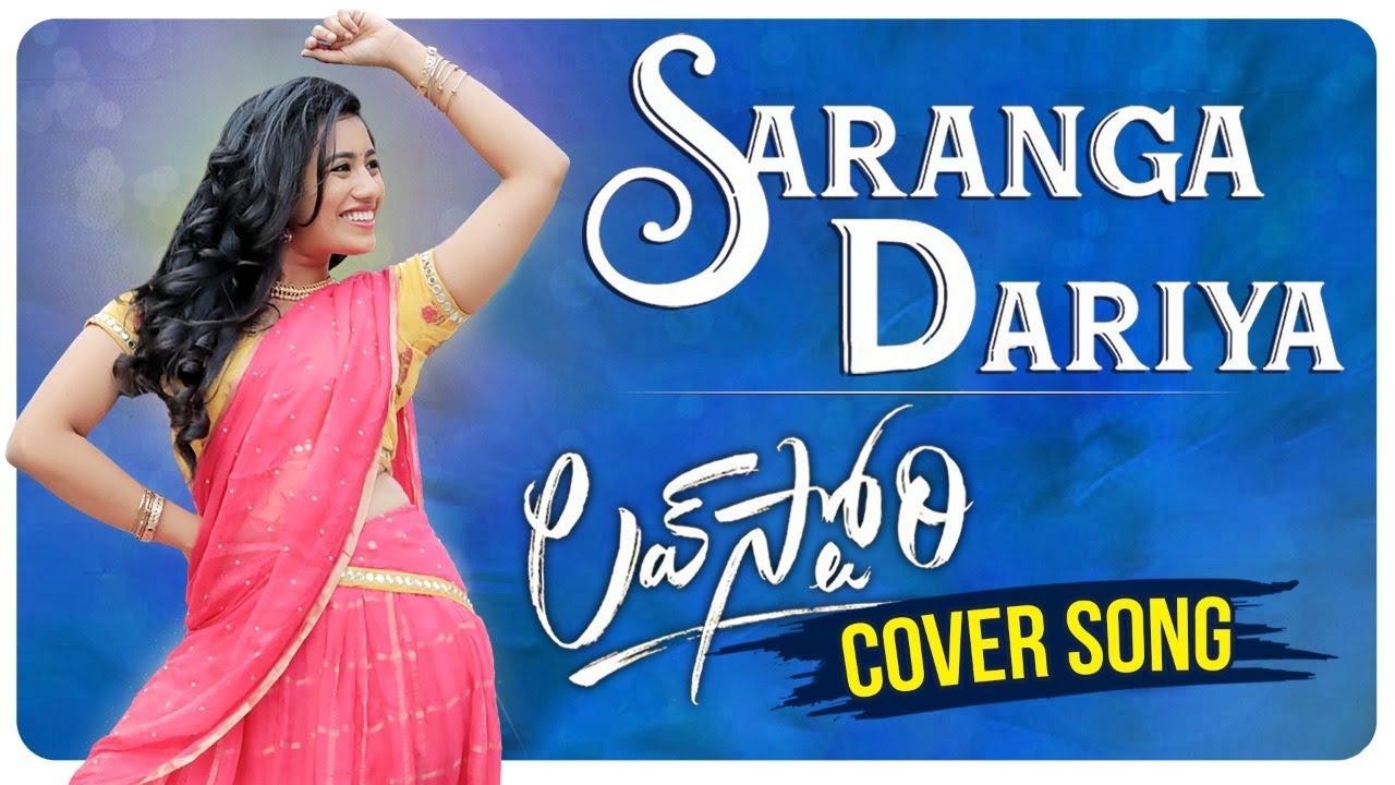 Saranga Dariya Cover Song | Lovestory Songs | Naga Chaitanya | Sai Pallavi | SocialPost | RMedia
