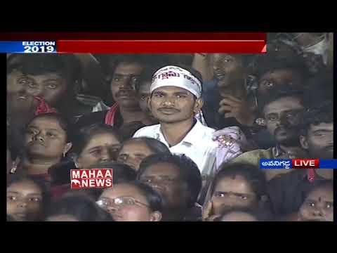 Pawan Kalyan LIVE   Election Campaign In Avanigadda   JanaSena   Mahaa News