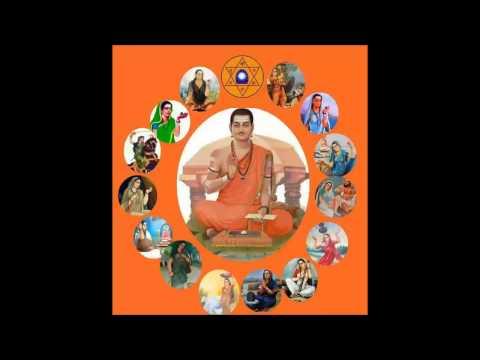 Guru Basava Om Guru Basava