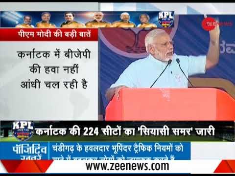 LIVE PM Modi kick starts BJP election campaign in Karnataka Mp3