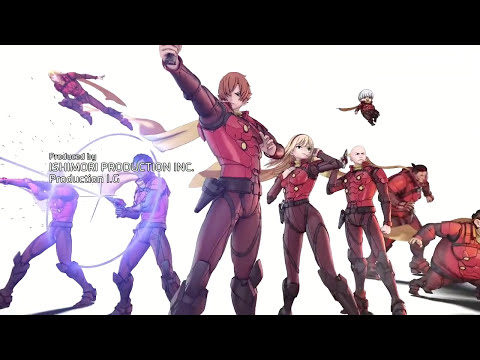 Cyborg 009 : Call Of Justice Episode 1 DUB