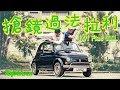 1971 Fiat 500L ????raw???????TopGear HK ???
