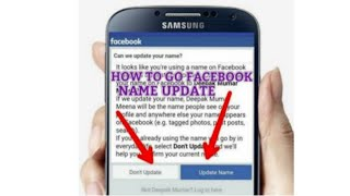    How To Go Facebook Account Update Name Full Trick Video Step by step    By Deepu 》Part-1《