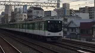 京橋⇒野江 京阪7000系