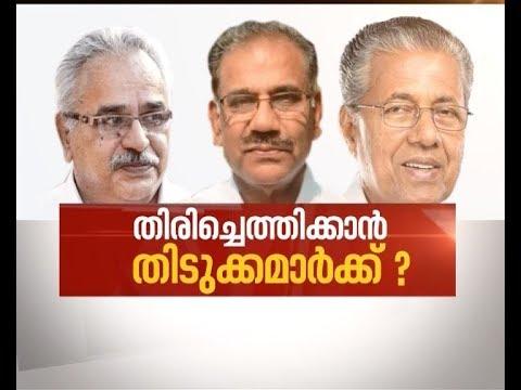 AK Saseendran can return to cabinet, says Pinarayi Vijayan | News Hour 22 Nov 2017