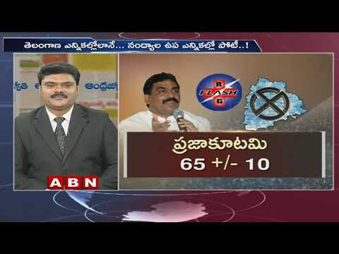 Discussion On Exit Poll Results | Lagadapati Rajagopal Survey Result | Part 2 | ABN Telugu