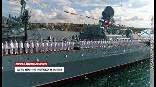 29.07.2018 Как Севастополь встретил День Военно-морского флота