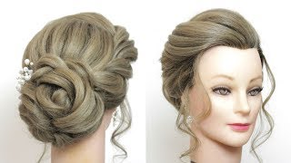 New Hairstyle With Flower Bun For Girls. Latest Updo Tutorial