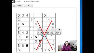 A Sudoku Puzzle That WILL Improve Your Solving!