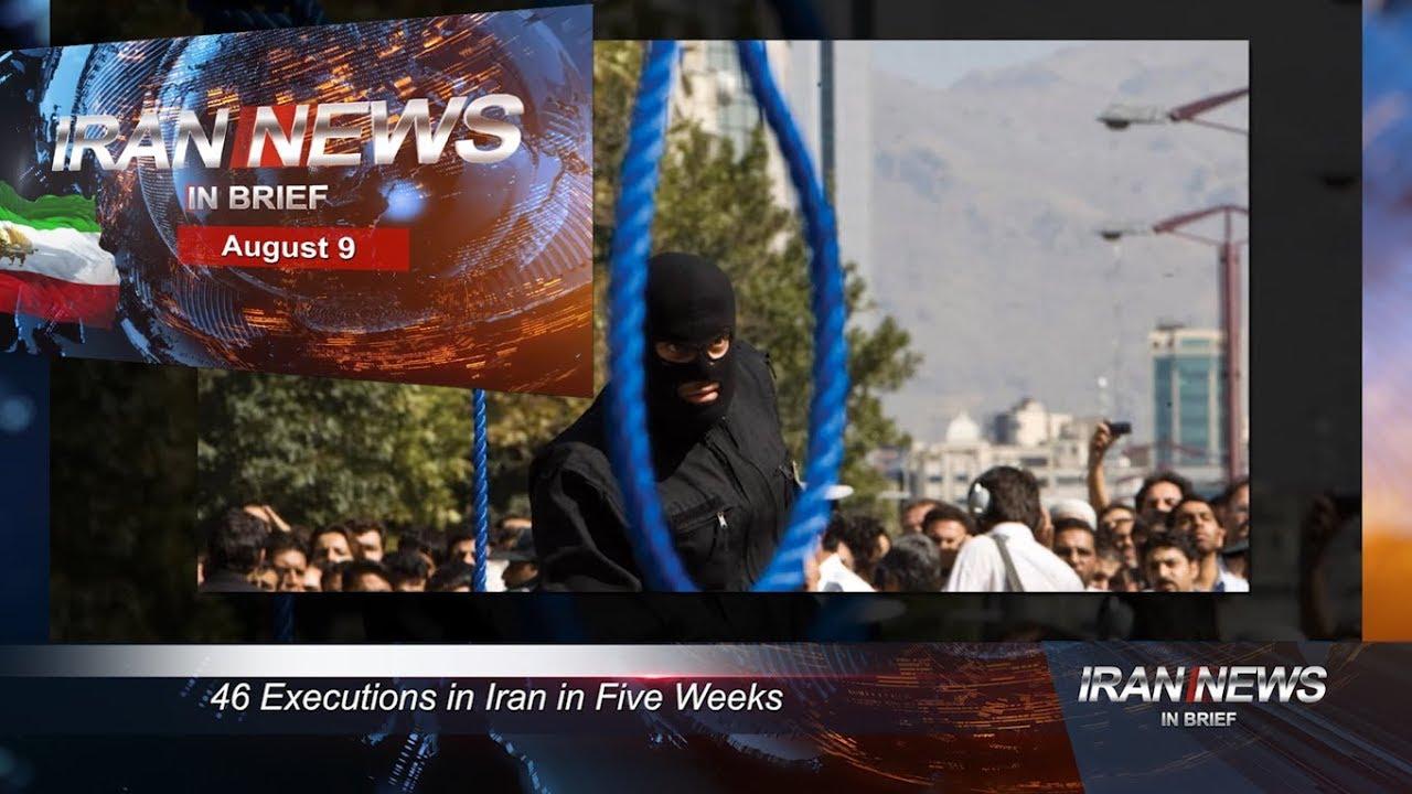 Iran news in brief, August 9, 2019