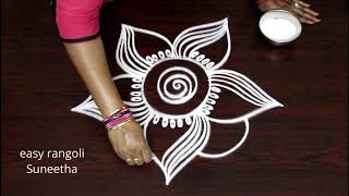 Simple cute  muggulu designs || easy rangoli by Suneetha || new kolams