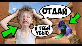 ОФИГЕТЬ ШКОЛЬНИК ПСИХ СОШЕЛ С УМА В Standoff 2
