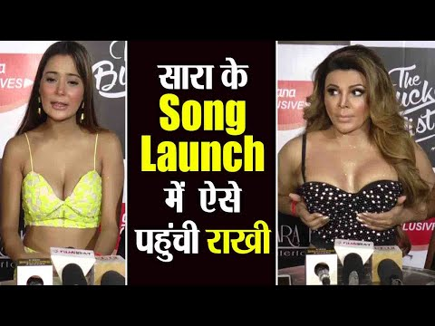 Rakhi Sawant Attends Sara Khan's Black Heart Song Launch Party; Watch Video | FilmiBeat