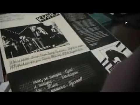 - легендарная музыка 80-х, любимые фильмы