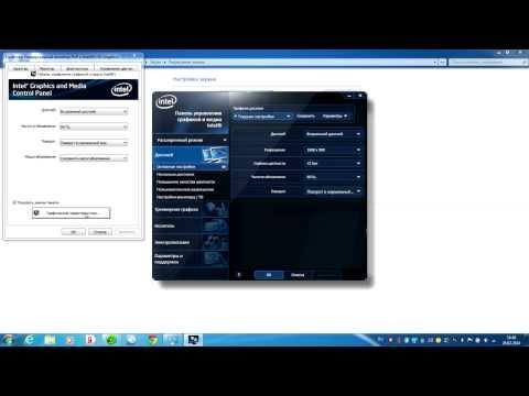 Как обновить драйвера видеокарт от Intel