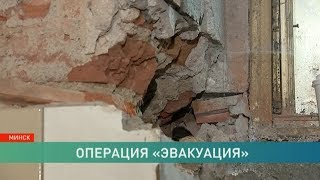 Битва за жильё в центре Минска: капремонт или просто бизнес?