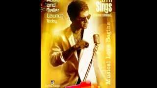 Anbha Azhaga - Venannu Sonnada featuring 'Young Super Star' STR
