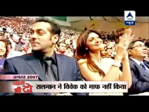 Vivek Obray k Maafi maangnay per Salman Khan Ka Reaction