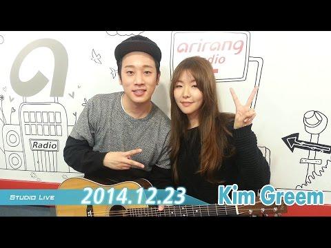 [Super K-Pop] 김그림 (Kim Greem) - 광화문 연가 (A Kwanghwamun Love Song), Last Christmas