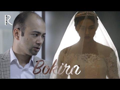 Bokira (treyler) | Бокира (трейлер)