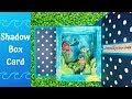 How to make a shadow box card || 3D card DIY || Ocean scenery