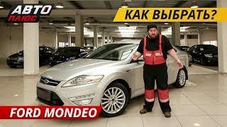 Автомобиль Джеймса Бонда, такси и семейный седан в одном лице. Ford Mondeo | Подержанные автомобили