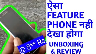 KECHAODA K33 UNBOXING AND REVIEW | Card phone | mini mobile unboxing and review hindi sachin saxena