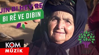 Komîna Jinên NÇM - HDP Kadın Seçim Şarkısı 2019 (Official Video)